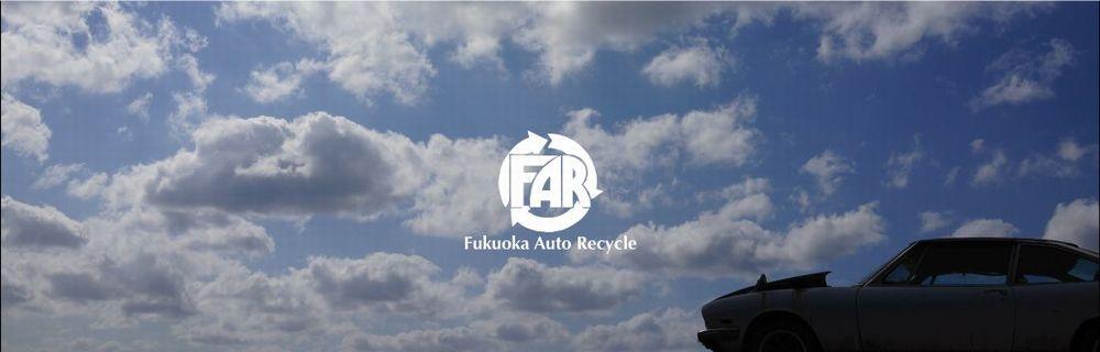 FAR-SHOP